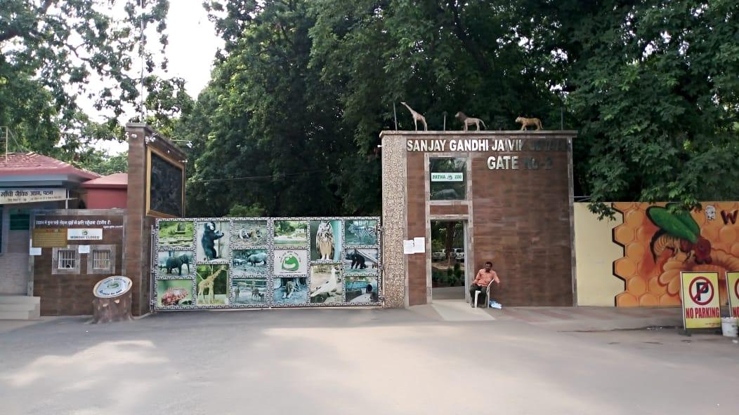 Zoo show 46: The 3D theatre of Patna Zoo - Global Bihari